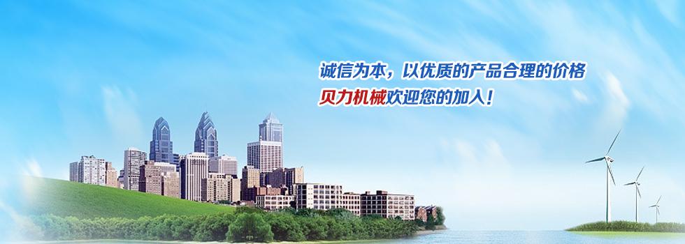 興化(hua)市祥(xiang)和制藥機(ji)械(xie)有(you)限公司(si)